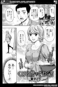 【エロ漫画】ダイエットでストレッチをする下着姿の彼女に思わず巨乳を吸いクンニをしてしまう彼ww【無料 エロ同人】