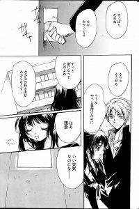 【エロ漫画】もうすぐ卒業する学校の思い出として、彼氏と一緒に屋上に出ようとしたJKだったが、扉には鍵が掛かっていて……。【無料 エロ同人】