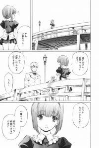 【エロ漫画】大正浪漫な時代に珈琲商館をやっている女主人の下で奉公をしているメイド服姿の彼女は、偶然道端で出会った常連の男に自分たちの過去の話をすることに。【無料 エロ同人】