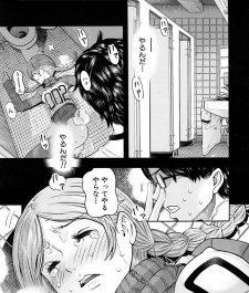 【エロ漫画】マラソン大会をサボって公園で休憩している男子は、知り合いのJKがお漏らししてしまいトイレでジャージを洗っている所を見てしまい…。【無料 エロ同人】