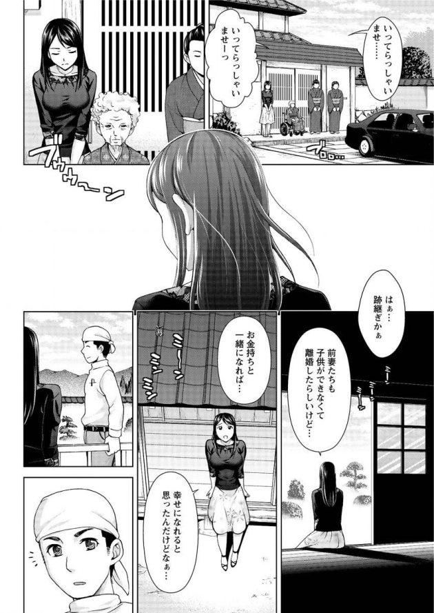 【エロ漫画】巨乳人妻な彼女は雇っている庭師のカメラ趣味の男のモデルになっただけでなくwww【無料 エロ同人】(4)