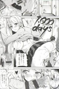 【エロ漫画】男性教師は今日も職員用トイレで教え子とのセックスを楽しんでいる【無料 エロ同人】