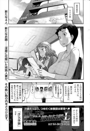 【エロ漫画】巨乳人妻熟女な彼女は大学生の友人の息子の世話をすることになったことから話を始めて……。【無料 エロ同人】