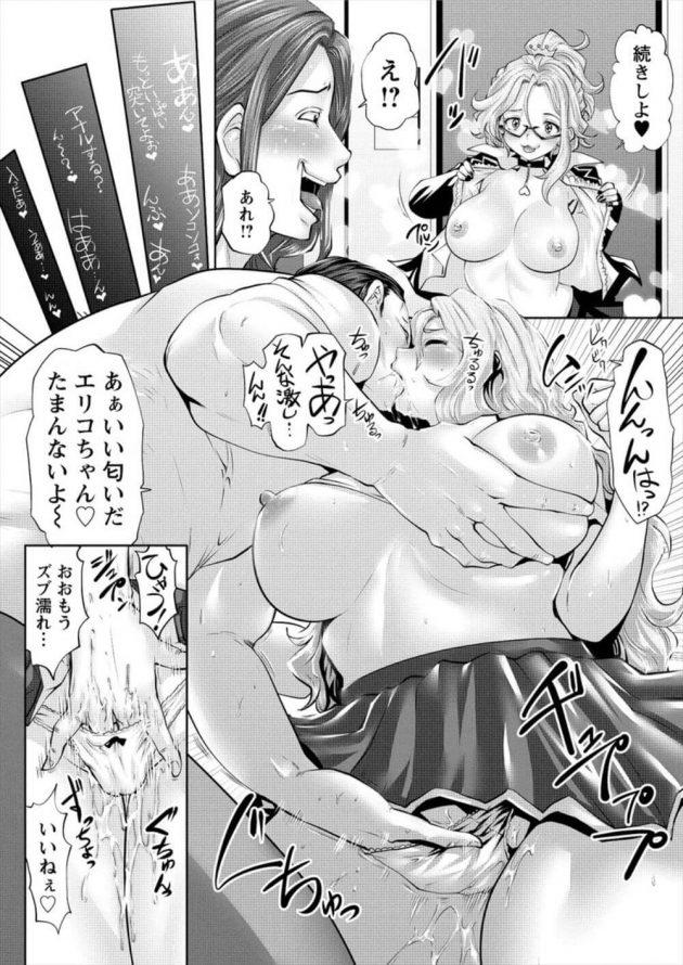 【エロ漫画】枕営業をする為に事務所の社長ともセックスの練習をしている巨乳アイドルの彼女は、早速ホテルでドラマのプロデューサー相手に巨乳を揉まれながら手マンをされ潮吹きしてしまう。【無料 エロ同人】(14)