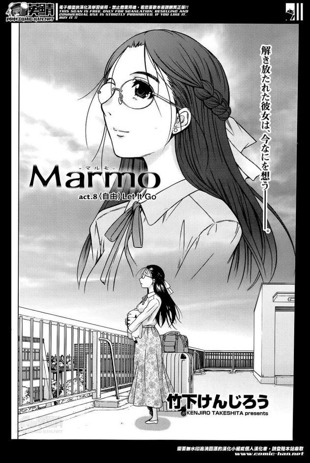 【エロ漫画】巨乳眼鏡っ子な女教師が学校の屋上で教え子と全裸露出プレイwww【無料 エロ同人】(2)