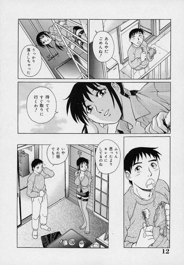 【エロ漫画】上の階に住んでいる巨乳人妻のパンティがベランダに落ちてきて…痴女の誘いに乗って…【無料 エロ同人】(8)