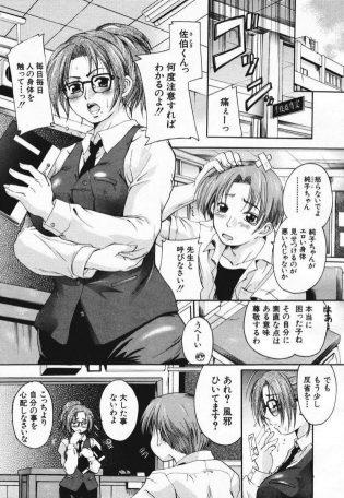 【エロ漫画】巨乳眼鏡っ子お姉さんな女教師にいつもセクハラをしている男子生徒は、ある時風邪をひいて学校を休んだ彼女の家にお見舞いに行くことにして……。【無料 エロ同人】