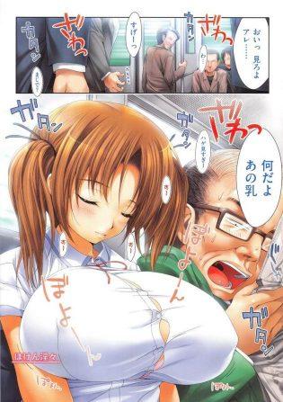【エロ漫画】あまりにも爆乳過ぎて電車の中で居眠りをしていても男性たちから爆乳を使ってパイズリで顔射ぶっかけをされてしまう制服姿のJK【無料 エロ同人】