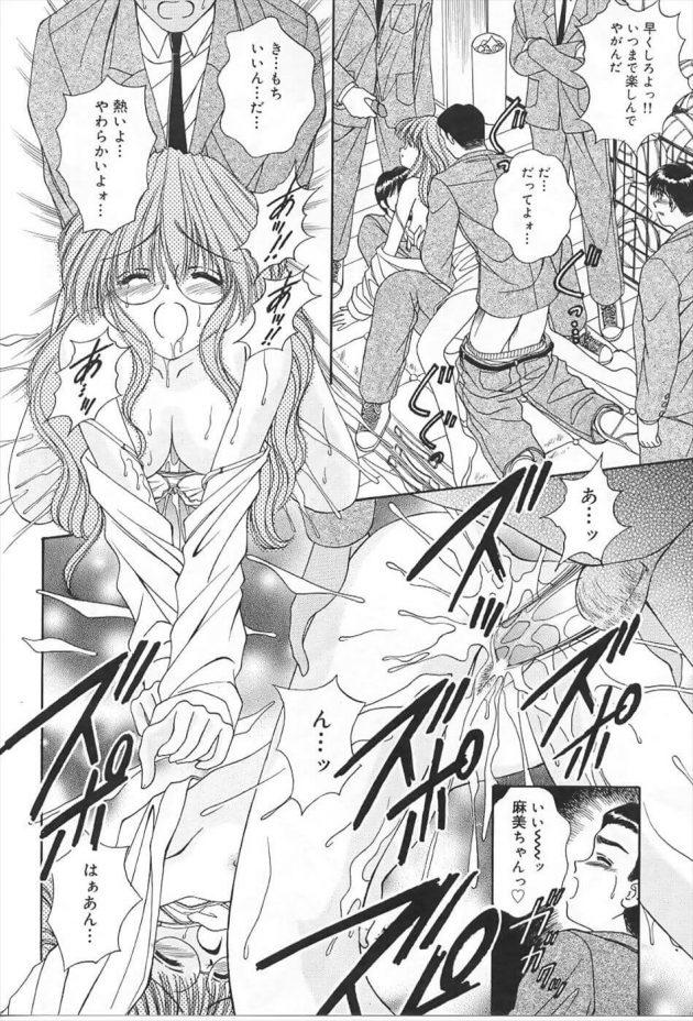 【エロ漫画】精液がないと生きていけないというホムンクルスの貧乳ちっぱい眼鏡っ子なJKは、今日もクラスの男子にお願いして精液を分けてもらうことに。【無料 エロ同人】(4)
