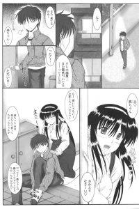 【エロ漫画】男は一人暮らしをするもいつもブラコンな姉に押しかけられる、そんな姉がある日www【無料 エロ同人】