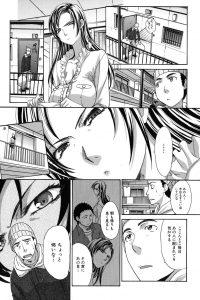 【エロ漫画】コスプレ制服姿の近所のお姉さんに逆ナンパた彼はそのままで中出しセックスへww【無料 エロ同人】