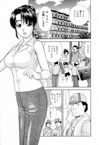 【エロ漫画】今日の引っ越しの仕事のお客はAVで見たことがある巨乳人妻だなんてww【無料 エロ同人】