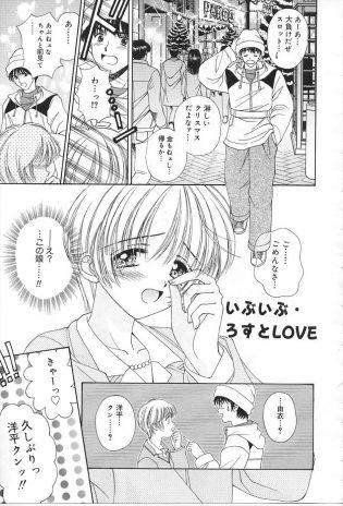 【エロ漫画】以前クラスメイトだったJKが泣いている所を見てしまった男は、昔フラれてしまった彼女と一緒にヤケ酒を飲むことに。【無料 エロ同人】