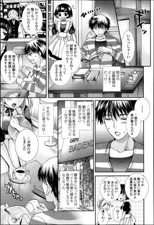 【エロ漫画】巨乳ウェイトレスの女の子がきになって試験勉強がはかどらない男子学生w【無料 エロ同人】