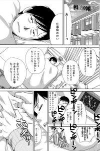 【エロ漫画】突然家にやってきた幼馴染のJKから掃除や食事の用意までされてしまう男は、そのまま制服姿の彼女に誘われセックスまでしてしまうことに。【無料 エロ同人】