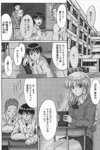 【エロ漫画】内緒で付き合って彼女との楽しみは学校でのセックスw【無料 エロ同人】
