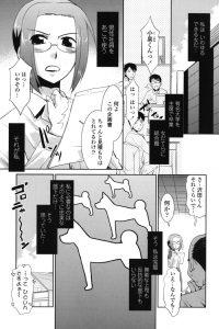 【エロ漫画】獣耳スクール水着姿の彼女を調教して顔面騎乗位でクンニで大興奮【無料 エロ同人】