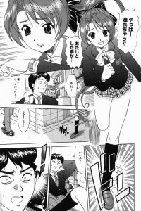 【エロ漫画】生徒会長のJKは制服の下がノーパンであることがみんなにバレて気まずいw【無料 エロ同人】
