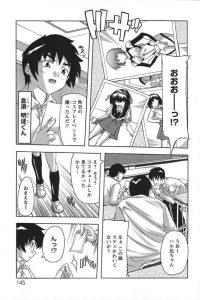 【エロ漫画】コスプレ撮影が趣味な男の子は、会員限定の撮影会にやってくるとそこで巨乳コスプレイヤーJKの写真を撮るだけでなく乱交パーティーまで始まってしまい……。【無料 エロ同人】