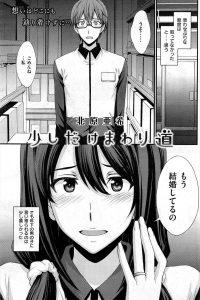 【エロ漫画】夫と別れたばかりのバイト先のお姉さんをラブホテルに誘ってしまったww【無料 エロ同人】