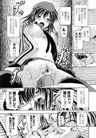 【エロ漫画】セックスのときだけ豹変してしまう彼女は今日も中だしセックスを求めてくる【無料 エロ同人】