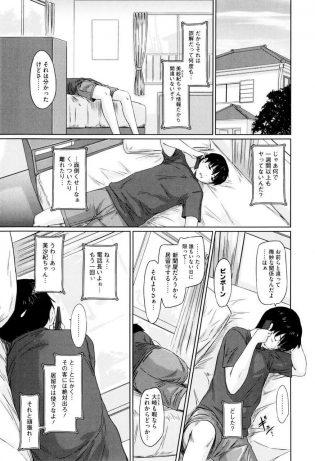 【エロ漫画】同じクラスの二人のJKとセックスをすることになってしまった男は、二人同時に好きになってしまい……。【無料 エロ同人】