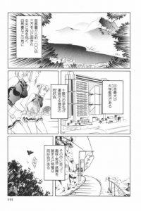 【エロ漫画】日本最大の大学都市で路電同好会をしている彼女は先輩たちに言われ、痴漢防止のために路線電車の中でパトロールをすることになり……。【無料 エロ同人】