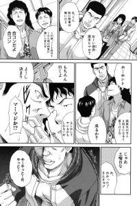 【エロ漫画】エロエロ飲み会に現れたのは自分の妹だなんてww【無料 エロ同人】