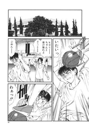 【エロ漫画】部活の顧問の女教師顧問から腹筋をさせられるが見上げると見える巨乳に勃起してしまうww【無料 エロ同人】