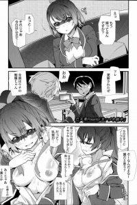【エロ漫画】地味な巨乳眼鏡っ子JKのバイトはちょっと過激なエロ配信なのだwww【無料 エロ同人】