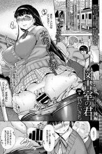 【エロ漫画】セックスを盗撮され脅迫されたJK彼女は電車の中での痴漢プレイを頼まれるww【無料 エロ同人】
