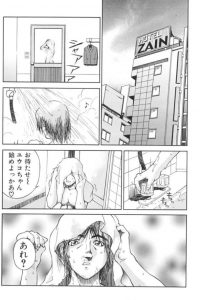 【エロ漫画】援助交際をするはずだったJKに、シャワー中に逃げられてしまった男は仲間を集めて彼女に復讐をすることにして……。【無料 エロ同人】