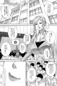 【エロ漫画】巨乳美人なお姉さんの女教師は巨根の男子生徒に我慢がならないw【無料 エロ同人】