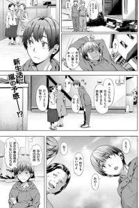 【エロ漫画】新しくアパートに引っ越してきた男は、そこの管理人だと名乗る巨乳人妻な彼女から部屋の説明をされることになるが、突然彼女から押し倒されてしまい……。【無料 エロ同人】