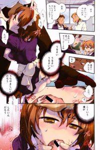 【エロ漫画】同じ学校の巨乳JKにメイド姿でご奉仕させていて酷い男だと噂されている男子だったが、実はそれは彼女自身の希望で……。【無料 エロ同人】