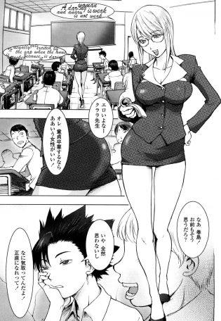 【エロ漫画】巨乳金髪な外国人の英語教師から授業を受けている男子だったが、実は彼女は自分の父親の再婚相手で…【無料 エロ同人】