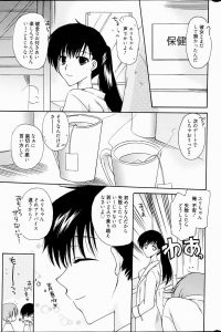 【エロ漫画】男子生徒は学校の保健医の先生に性の相談をするw【無料 エロ同人】