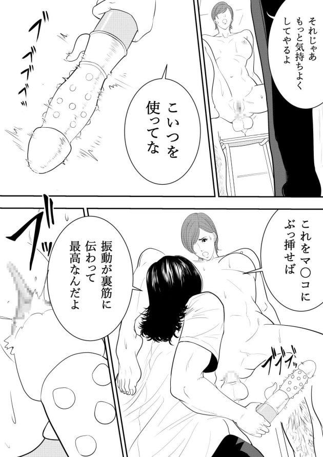 【エロ漫画】巨乳女教師の彼女は男子生徒にピンサロで働いていたことがバレて言いなりになっているw【無料 エロ同人】(51)