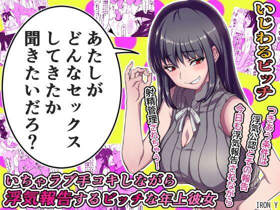 【エロ同人 モバマス】彼女はチョコの差し入れしに彼の会社に行くと徹夜してぐったりしていた。【無料 エロ漫画】