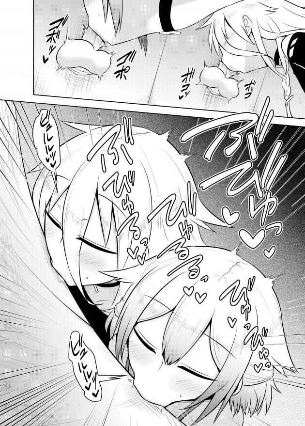 【エロ同人 ボカロ】ふたなりのONEとIAの姉妹はキンタマにエネルギーを送り手コキで射精させちゃうw【無料 エロ漫画】(10)