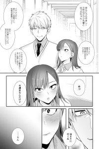 【エロ同人誌】先輩男子と付き合っているJKは実は調教セックスされている!【無料 エロ漫画】
