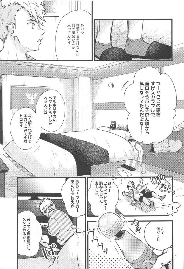 【エロ同人 FE】ドロテアとカスパルは一緒にラブホテルに着たのだがホテルだと気づかない鈍感な彼に襲いかかるw【無料 エロ漫画】(6)