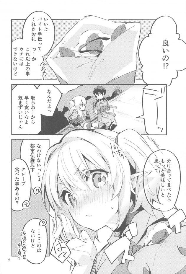 【エロ同人 東方】八雲藍にオナニーを見られた男の子はそのまま彼女に襲われ野外露出中出しセク(3)