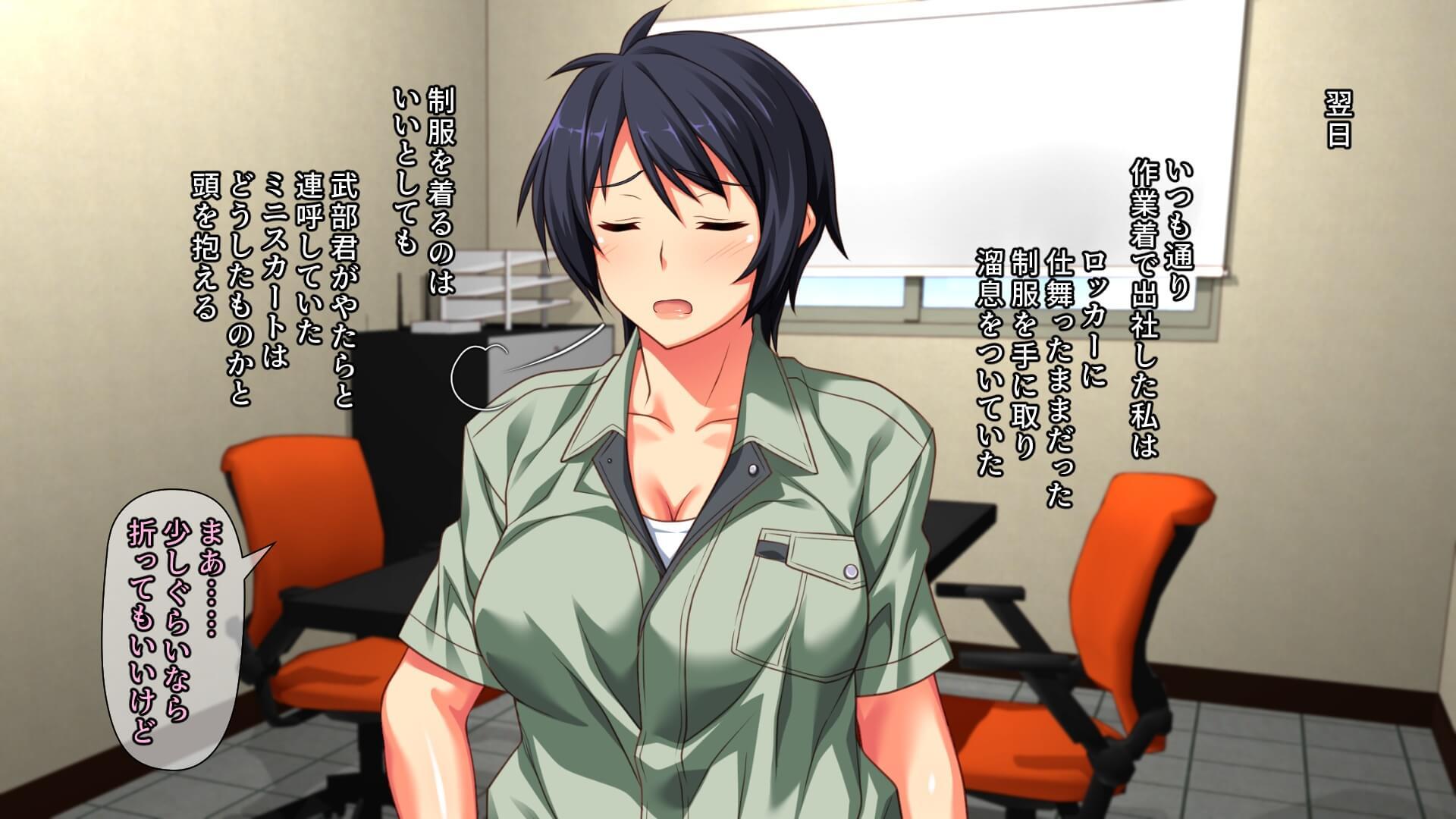 【エロ同人誌 後半】巨乳人妻な彼女はバイトの男子大学生にシフトと引き換えに巨乳を揉ませてあげるw【無料 エロ漫画】