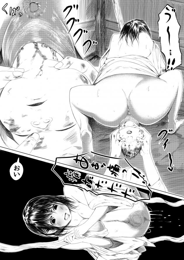 【エロ同人誌】村一番の美女の出産現場では手伝おうとする男たちが彼女を狙ってるぞ!【無料 エ(26)