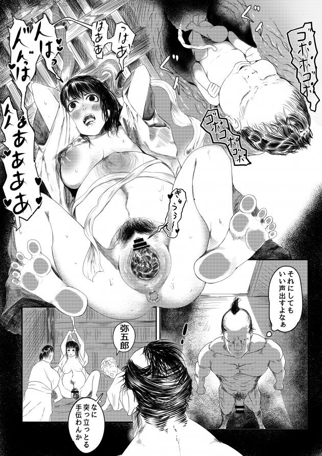 【エロ同人誌】村一番の美女の出産現場では手伝おうとする男たちが彼女を狙ってるぞ!【無料 エ(23)