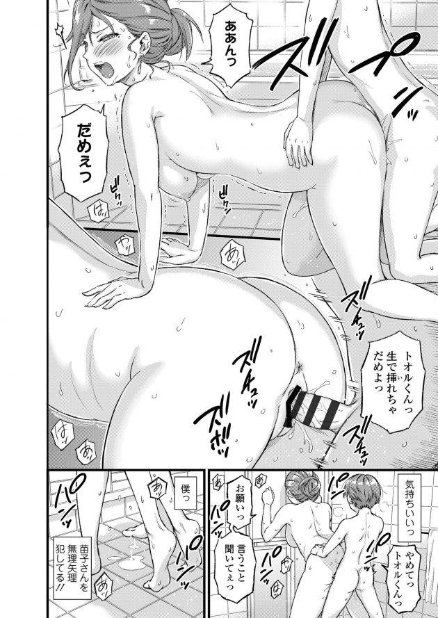 【エロ同人誌 前半】男の子は母親の妹のことが大好きでやがて水着や浴衣姿の彼女といろんなとこ(35)