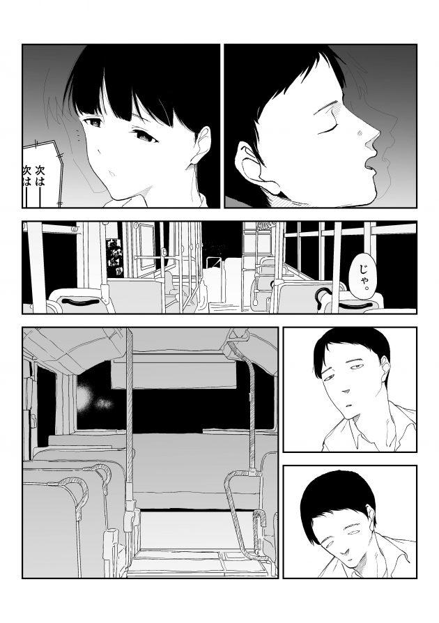 【エロ同人誌】田舎のバス停で巨乳JKにチンコを出せ言われた男の子はそのまま彼女にフェラされち(24)
