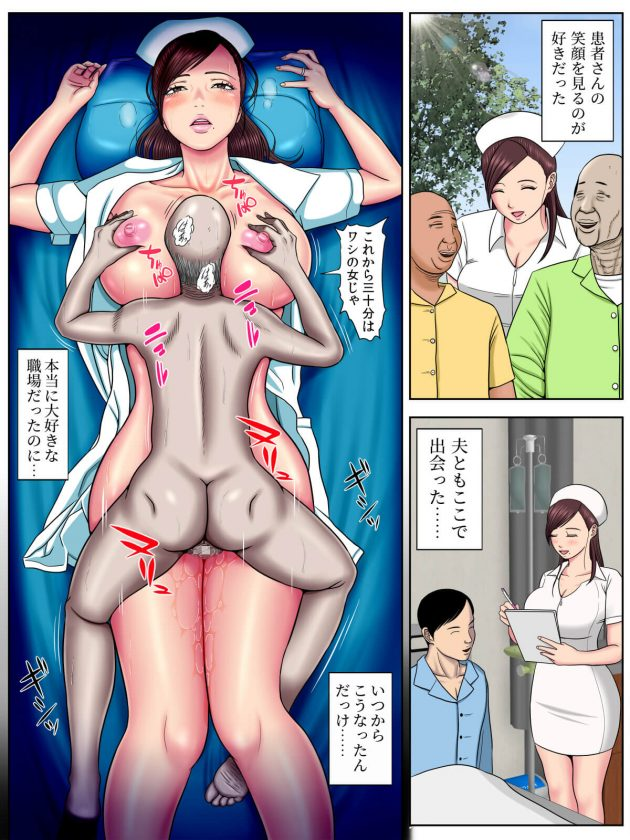 【エロ同人誌】セックスしないと死ぬ病気が流行ってる社会での法律は非モテなおじいちゃんでも助(14)