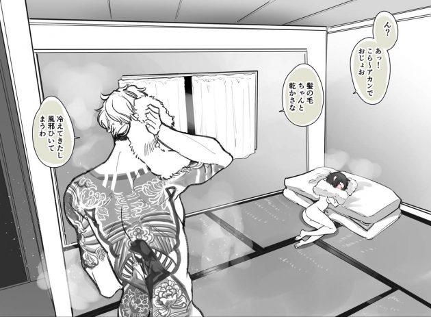 【エロ同人誌】湯あたりしてしまった彼女を看病している内におねだりされそのままセックスを始めてしまう【無料 エロ漫画 】(102)